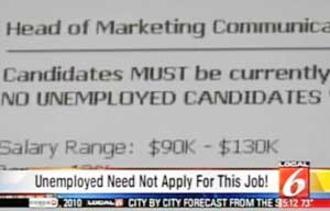 unemployonly